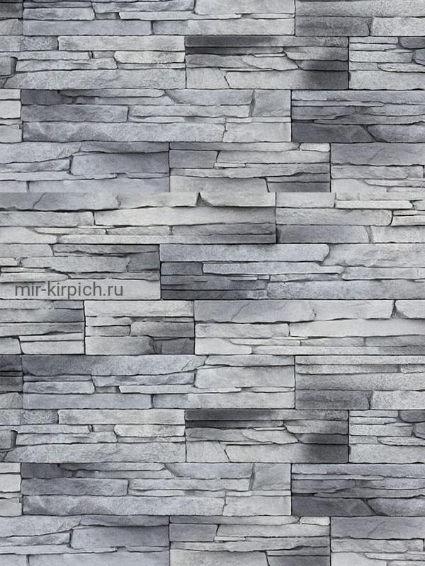 Stone Skala